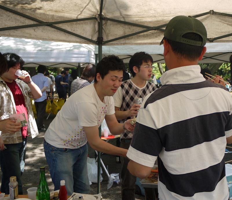 Moncler Artᄄᆰculos Para El Hogar Frontera popular